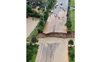 【一線採訪】黃山多鄉鎮淹水斷路 景點關閉