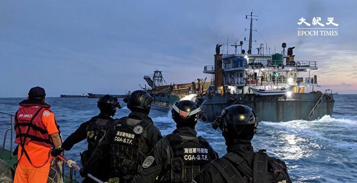 中國船盜採海砂 台政院修法最高重罰8000萬關7年