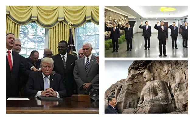 特朗普率白宮官員向神祈禱,習近平拜了邪靈又拜佛,結果川、習的運勢大為不同。(大紀元合成圖)