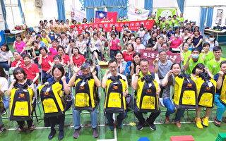玩具全齡共玩授旗授包 逾百社服大專志工參與