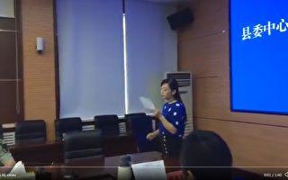 县委开会先唱红歌 农村播红歌 网民嘲讽