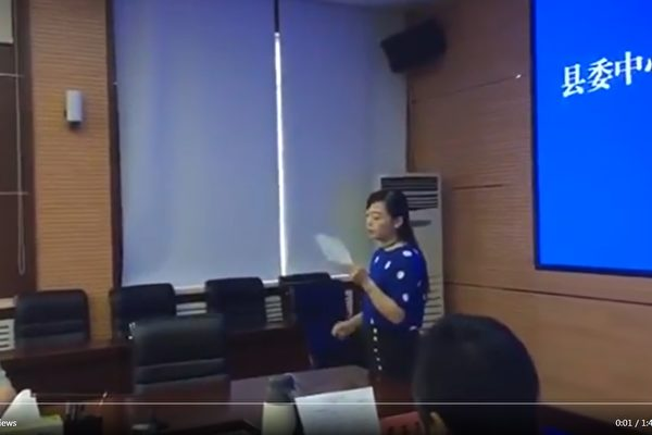 縣委開會先唱紅歌 農村播紅歌 網民嘲諷
