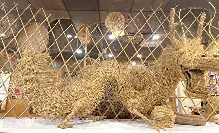 桃園市芭里社區發展協會鄉土文物館落地駐點展出12生肖草編龍。