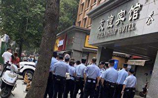 【视频】中共公安武警包围美驻成都总领馆