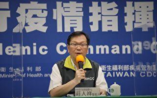 自菲工作返国女  台湾新增1例确诊