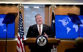 美國務院加大批評中共 蓬佩奧每天敲打