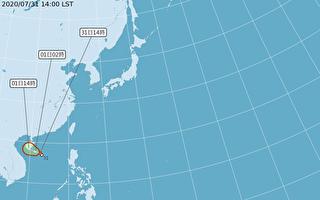熱帶性低氣壓恐成颱 預估將朝海南島移動
