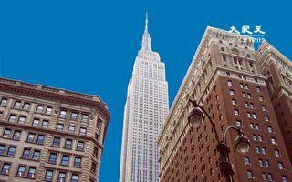 疫情下 紐約帝國大廈尚未恢復人潮