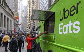 Uber以26.5億美元收購Postmates公司