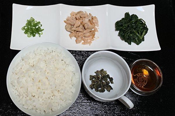 台湾特色茶餐之二:高山乌龙茶泡饭