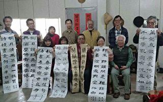 台湾古典诗:耕养园回顾