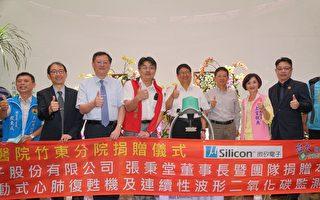 微矽電子捐贈醫療設備  助醫院提升急救效能