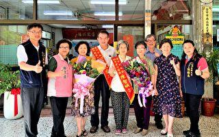 老莱娱亲九旬老母  76岁陈智娥获孝行楷模