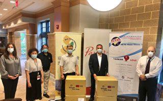 新泽西台湾商会响应捐口罩活动 展侨界关怀