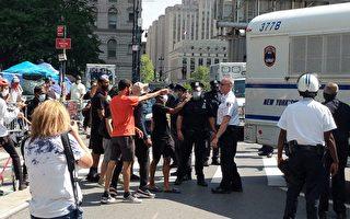 组图:7/15 非裔挺警游行 BLM挑衅警察