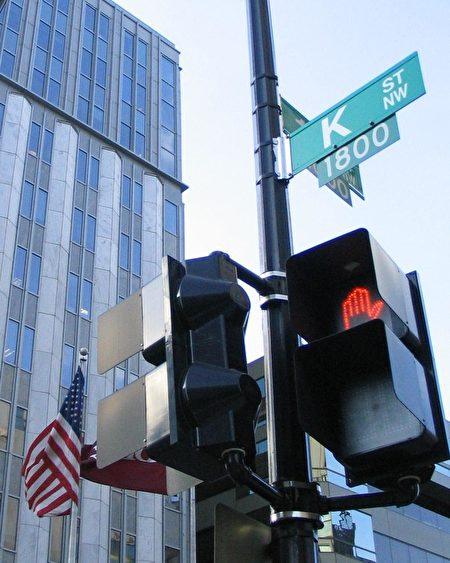 華盛頓著名的遊說公司雲集的K街。(公有領域)
