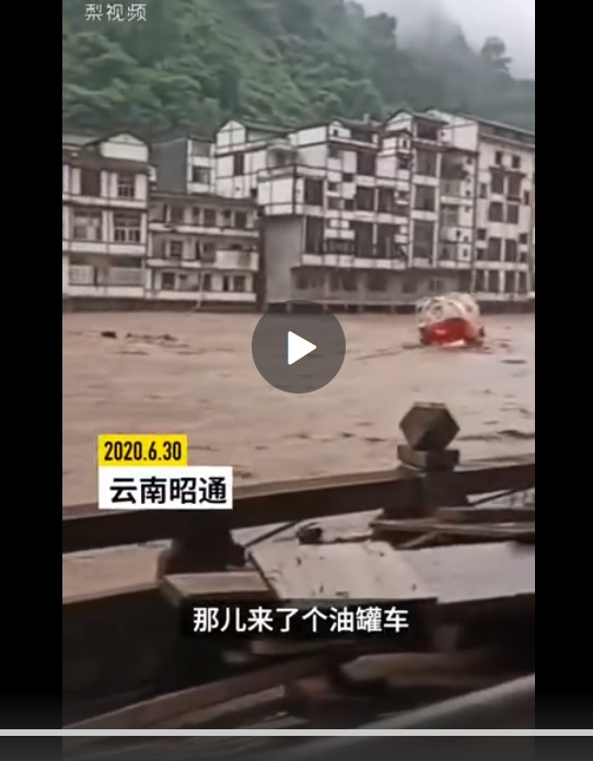 一輛罐車被洪水沖走,隨水漂流。(影片截圖)