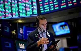 PNYC7月报告:金融业迁出纽市 有利有弊