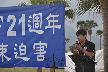 """花莲县议会议长张俊秘书刘宋彬说,议长非常关心法轮功,要与坚守信仰""""真善忍""""的学员,大家一起努力,来结束这场迫害。"""