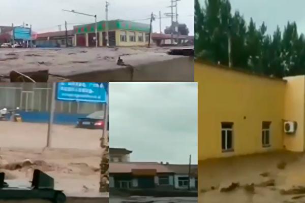 7月1日内蒙古赤峰市各地普降大雨,翁牛特旗梧桐花镇等地爆发山洪。(视频截图合成)