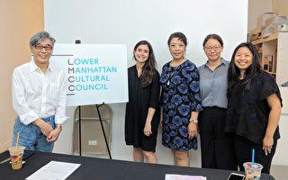 曼哈頓下城文化協會  開放2021年藝術補助金申請 9/29截止