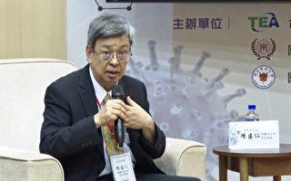 談防疫展望 陳建仁:台灣有民主意識抗疫才能成功