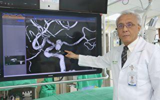 2次微創動脈瘤栓塞手術  血管攝影檢查及早