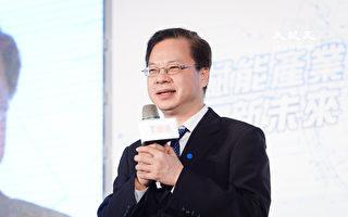 台國發會主委:政府已編800億 促進5G基建