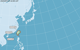 熱帶低氣壓接近 不排除登陸台灣