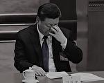 中共想经济国内大循环  外媒:3大困难