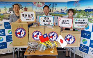 台灣屏東默默捐海外防疫物資 國際媒體披露曝光