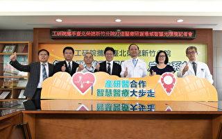 工研院攜手竹榮 打造醫護場域智慧光環境