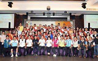 嘉市表揚52位獲獎模範勞工