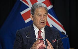 反對港版國安法!紐西蘭:中止與香港引渡協議
