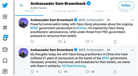 美國國務院國際宗教自由大使布朗巴克表示,面對中共殘酷迫害,法輪功學員堅忍不屈,令他深受啟迪。