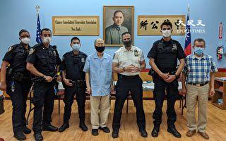 图片新闻 华埠五分局添18新警 局长盼增警民交流