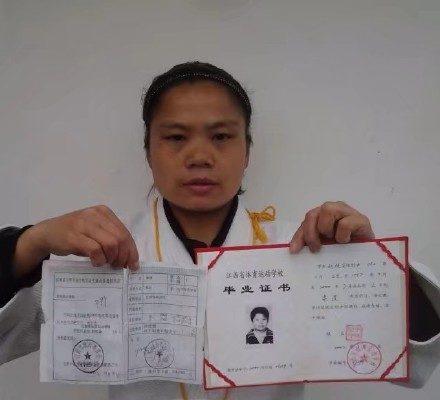 公务员职位疑遭顶包 女子柔道亚军求助无门