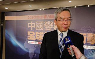 谢金河:台股创新高 反观中国股市恐泡沫化