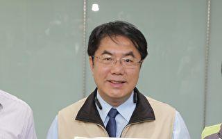 全台首張未戴口罩罰單 竟是台南市長黃偉哲