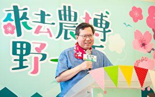 鄭文燦:歡迎港人移居台灣  香港被一國一制