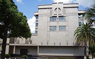 浩然:致中国大使馆工作人员的公开信