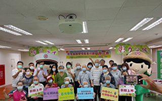 「郵農關懷情」 彰化郵局公益捐贈弱勢活動