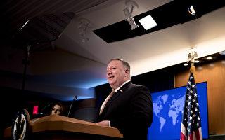 美國務卿:北京的行為讓美方別無選擇