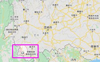 云南普洱澜沧县连续两天地震 最高4.1级