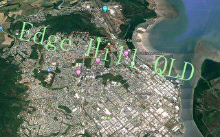 北昆士兰买家购房热情高涨 愿出高价购房