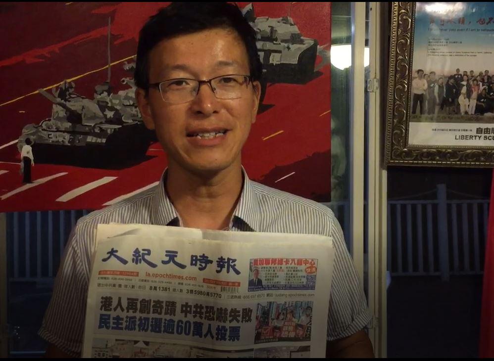 楊忠華推薦閱讀《大紀元時報》了解海內外時局發展。(楊忠華提供)