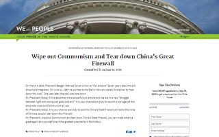 华人白宫请愿书:消灭共产主义摧毁中共防火墙