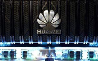 蓬佩奥:欢迎英国禁止HUAWEI参与5G网络