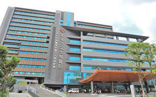 新北市立土城醫院正式營運 全方位醫療服務