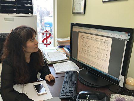 陳琪錢會計師表示,EIDL貸款申請容易,很多企業都可以成功申請到。